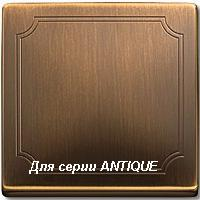 Клавиша 1-ая Античная латунь MTN412143 Antique Merten Schneider Electric